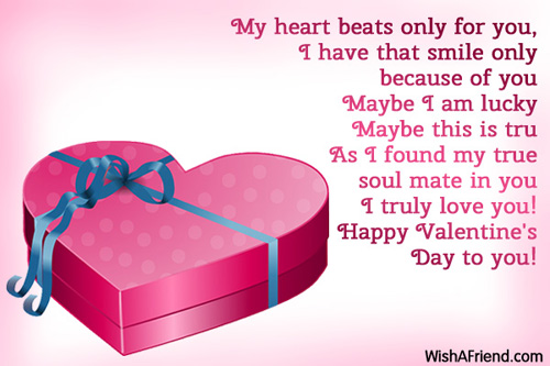 valentine-poems-for-him-11538