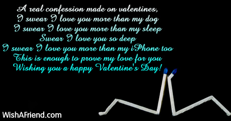 fuuny-valentines-day-quotes-17614