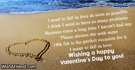 fuuny-valentines-day-quotes-17616
