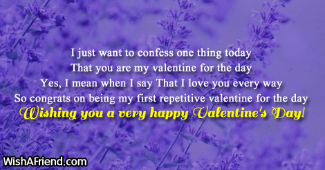 fuuny-valentines-day-quotes-17617