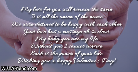 valentines-messages-for-boyfriend-17630