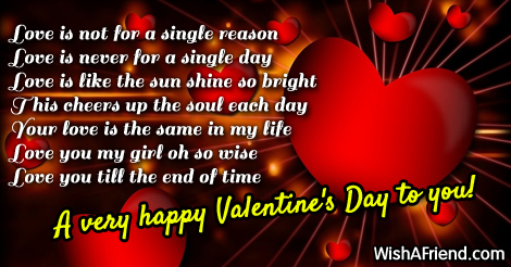17645 valentines messages for girlfriend - Valentines Day Messages For Girlfriend