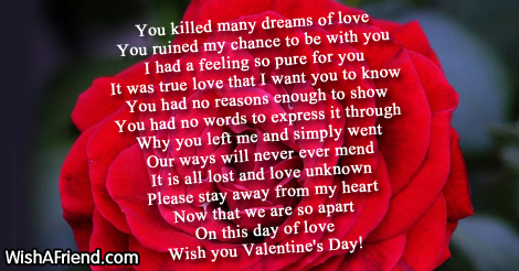 broken-heart-valentine-poems-17651