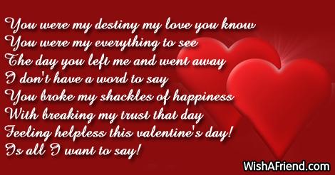 broken-heart-valentine-messages-17666