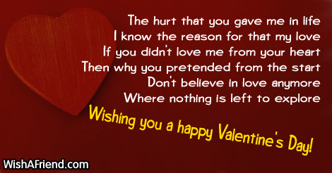 broken-heart-valentine-messages-17674