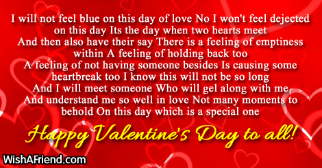 valentines-day-alone-poems-17978