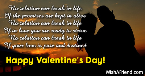 valentines-day-sayings-18049