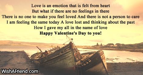 broken-heart-valentine-messages-18062