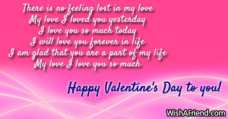 18081-happy-valentines-day-quotes
