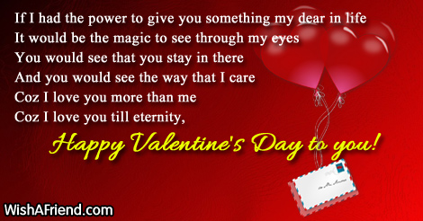 happy-valentines-day-quotes-18089