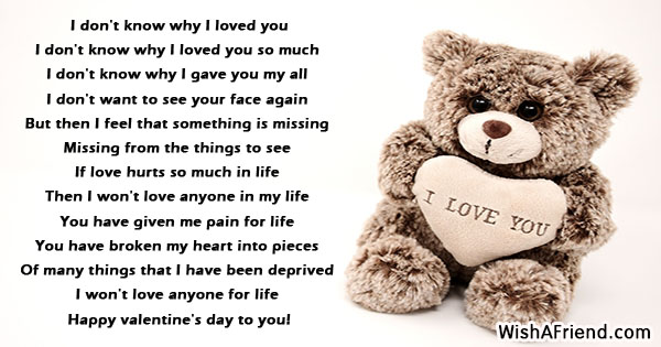 broken-heart-valentine-poems-20509