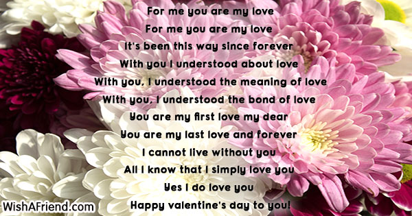 short-valentine-poems-23893