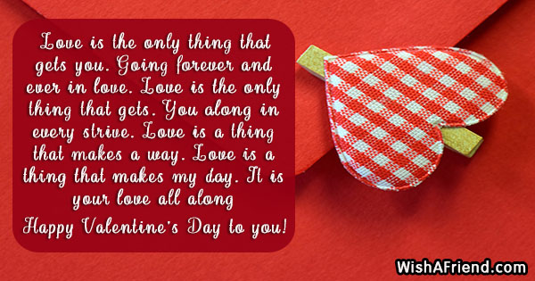 happy-valentines-day-quotes-23987