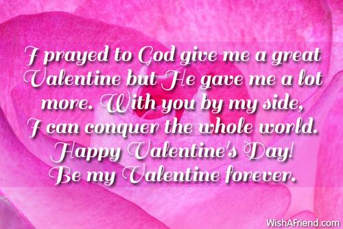 5785 Valentines Messages