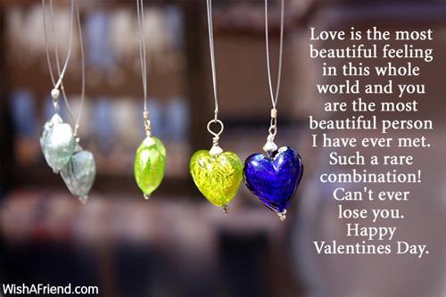 5819-valentines-messages