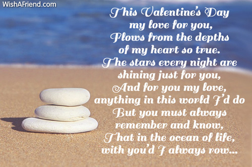 5842-valentines-poems