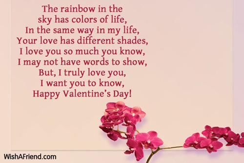5851-valentines-poems