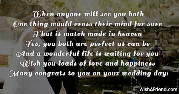 19488-wedding-congratulations