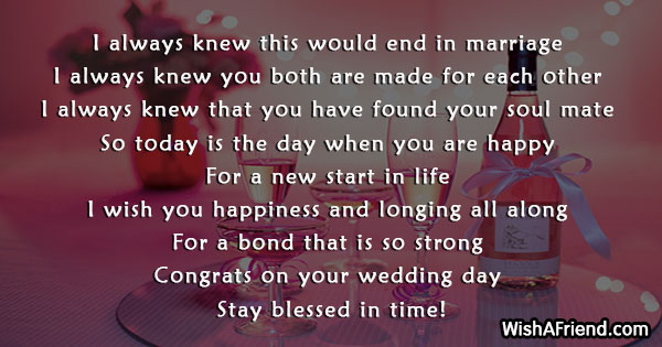19491-wedding-congratulations