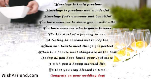 wedding-poems-19849