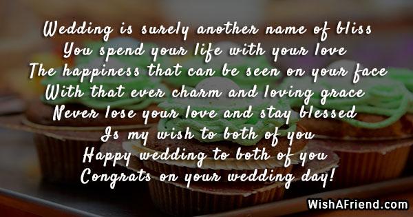 21280-wedding-wishes