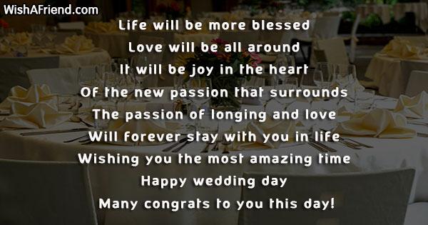 22358-wedding-messages