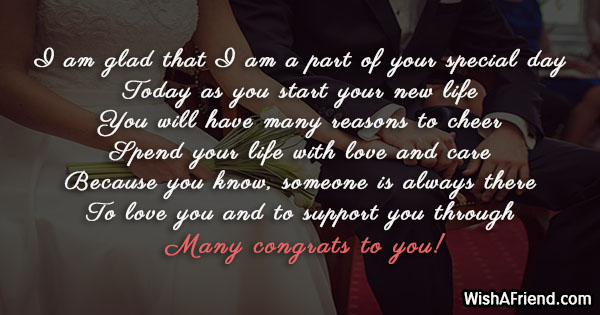 22359-wedding-messages