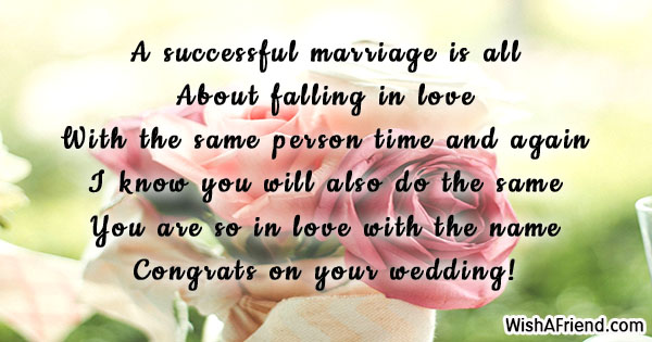 22364-wedding-messages