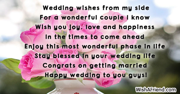 22368-wedding-messages