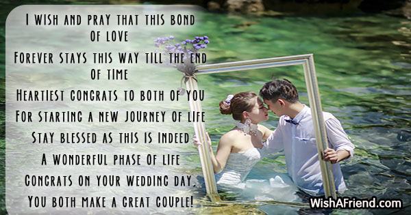 22372-wedding-messages