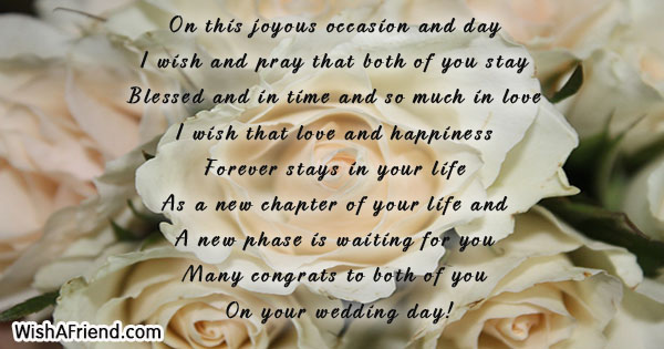 24613-wedding-card-messages