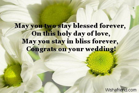 wedding-card-messages-7107