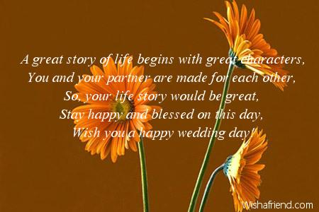 8929-wedding-card-messages