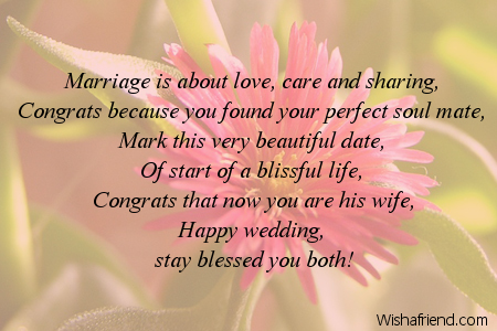 8939-wedding-messages