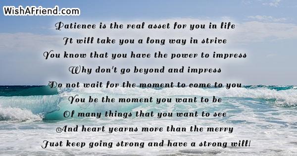words-of-encouragement-18450
