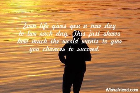 words-of-encouragement-2975